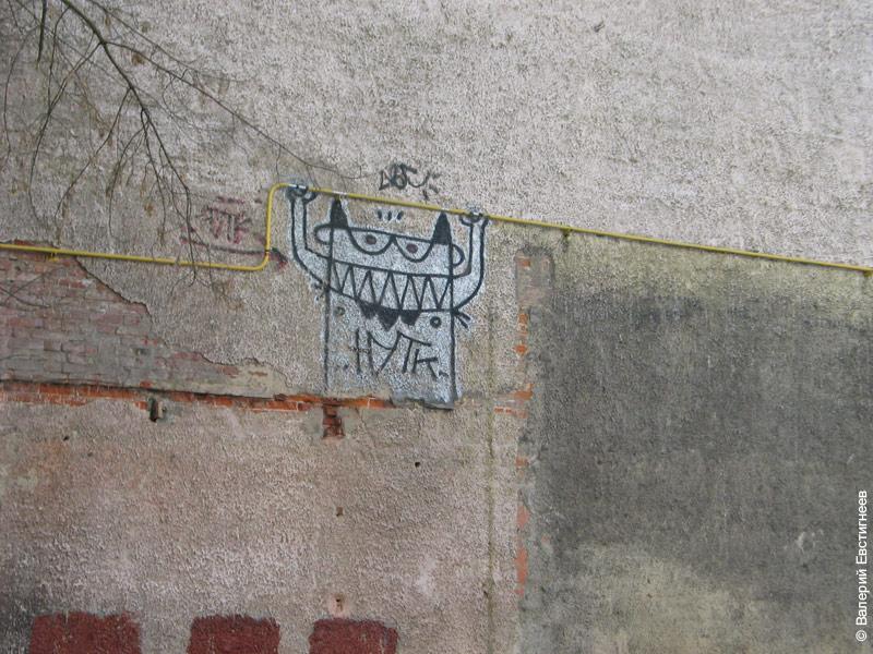 grafitty.jpg