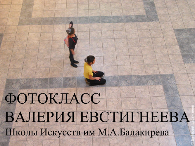 vistavki10.jpg