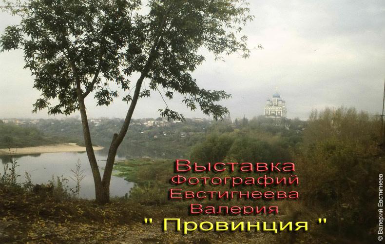vistavki19.jpg