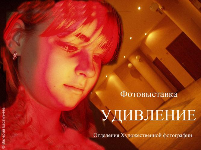 vistavki2.jpg