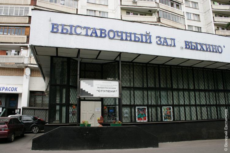 vistavki6.jpg